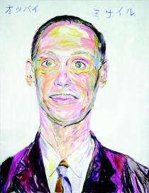 Elke Krystufekþ, John Waters and Tittenrakete, 2004